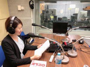 0円PR FMラジオ