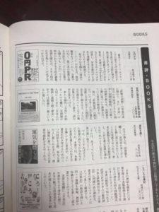 致知(0円PR)