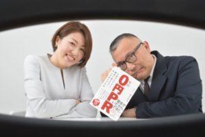 日経ビジネス対談