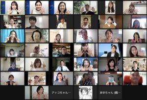 入塾式30期